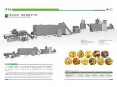 膨化休闲小食品生产线